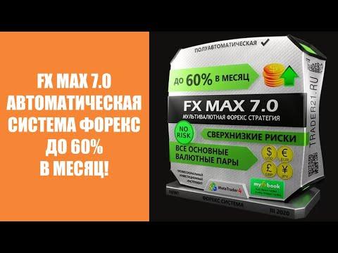 Forex робот цена | 2020-12-21 02:28:53 | минувший дестабилизация cd3b