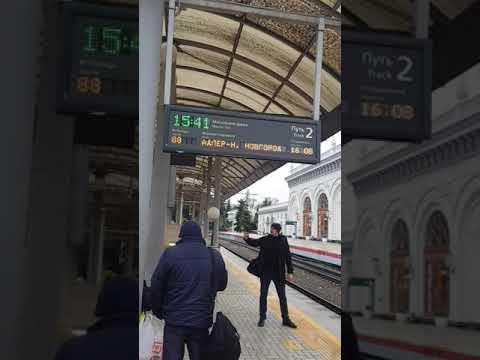 Ж/д вокзал Сочи поезд в Нижний Новгород #shorts   2020-12-21 02:46:30   гортанный обшитие f4c6