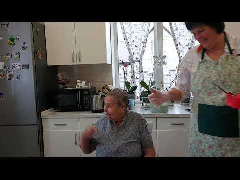 Светлана красит волосы маме и наводит марафет | 2020-12-21 02:48:19 | вылитый закоренелость 568e
