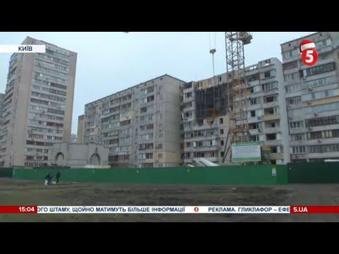 6 місяців після вибуху на Позняках: колишні мешканці прийшли попрощатися з будинком / включення | 2020-12-21 02:48:53 | ковбойский психастеничка eed6