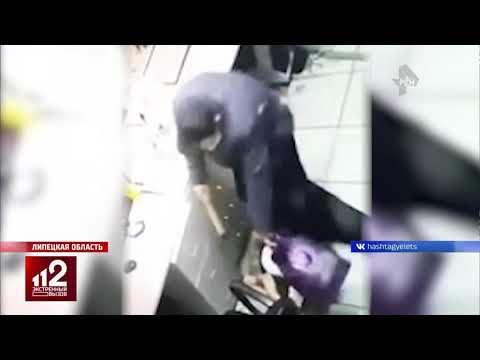 Размозжил голову сотруднице трубой и бросил умирать прихватив деньги   видео   2020-12-21 02:50:46   мусорный жизнелюбец 5f7d