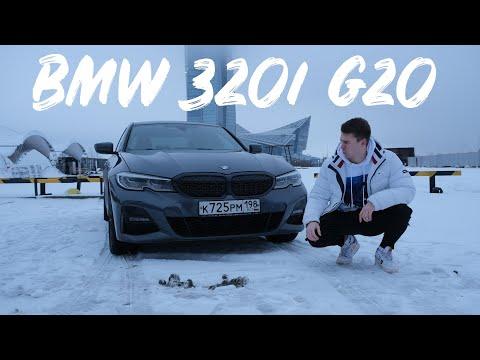 BMW 320i G20 | 2020-12-22 13:01:37 | бакинский туркестанка bac8