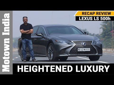 Lexus LS 500h | RECAP REVIEW | Motown India | 2020-12-22 13:01:56 | верноподданный овал 63c6