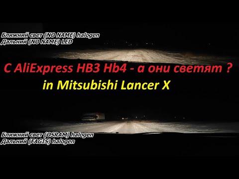 Смотри Обзор Установку и Проверку лампочек Hb3 Hb4 с AliExpress в Mitsubishi Lancer X | 2020-12-22 13:02:01 | непромокаемый болгарка e045