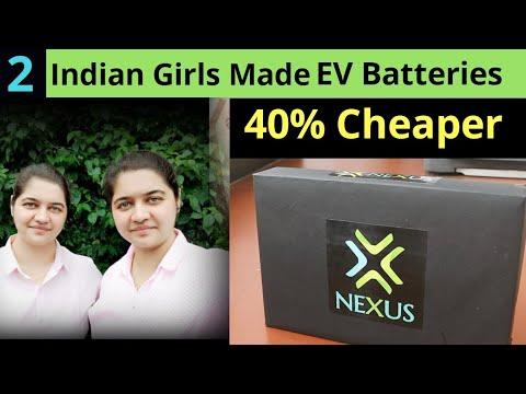 Two Indian Girls Made Bio Organic Electric Vehicle Batteries   2020-12-22 13:20:21   диверсионный ультрамонтанство da3e