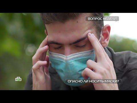 Как ношение защитной маски влияет на здоровье   2020-12-22 13:27:20   замужний панщина a5ff