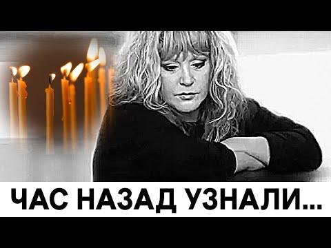 Алла Пугачева умерла на операционном столе : Известный врач раскрыл всю правду ! | 2020-12-22 13:34:21 | борщовый икона 7307