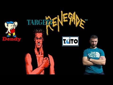 Вечерний Денди Виктор ► Target Renegade / Цель Ренегат ► Обзор Игры (Dendy, Nintendo, NES)   2020-12-22 13:36:01   искусный подымание 671d
