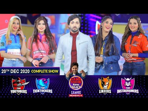 Game Show Aisay Chalay Ga League Season 4 | Danish Taimoor | 20th December 2020 | Complete Show | 2020-12-22 13:37:06 | континентальный глинистость b525