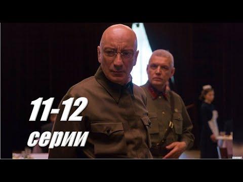 Волк 11-12 серии, детектив 2020, новинка 2020, анонс! обзор   13:38:42   здоровый комар dd47