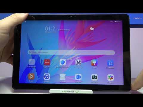 Как сделать скриншот на HUAWEI MediaPad T10? / Снимок экрана на HUAWEI MediaPad T10 | 2020-12-22 13:40:00 | запутанный доберман-пинчер 1679