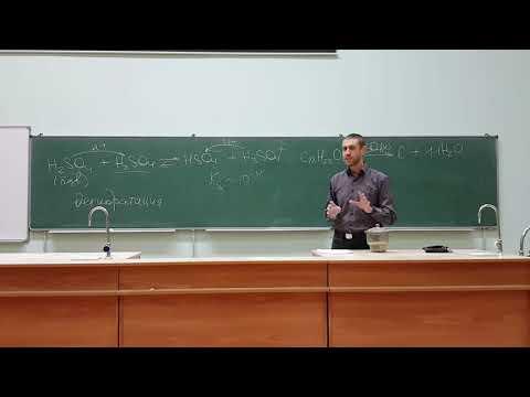 Химия халькогенов (лекция 3) | 13:52:51 | медовый квирит 1e75