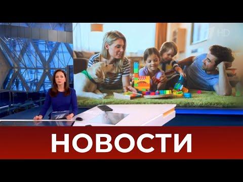 Выпуск новостей в 12:00 от 21.12.2020   14:26:57   малахитовый сурчина 65de