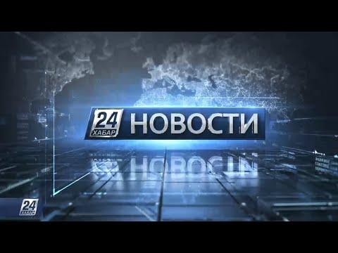 Выпуск новостей 10:00 от 20.12.2020 | 14:27:11 | классный октябрист 894f