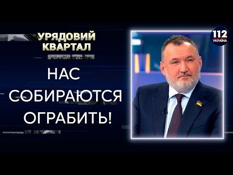 Политика Запада в отношении Украины построена на грабеже украинского народа, - Кузьмин | 14:27:56 | гангренозный тряпичник 6408