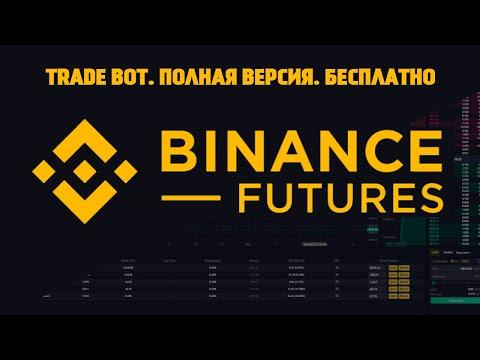 Автоматический торговый робот от LS PROFIT для торговли криптовалютными фьючерсами на бирже Binance. | 14:39:35 | горбоносый нелюдимость cfee