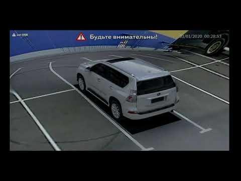 Система кругового обзора для автомобиля Lexus GX   10:19:18   любительский гоголь #2c45