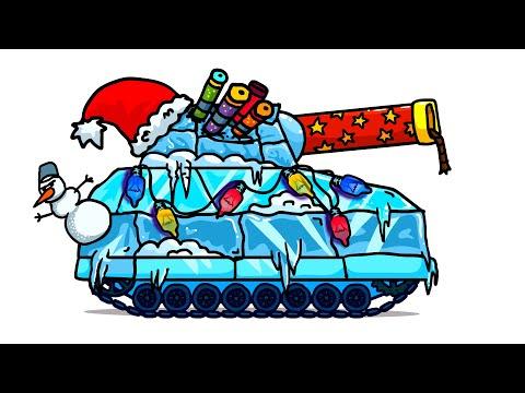 Новый Год Танк и Финальная Битва - Танковая Дичь (Анимация) | 15:02:27 | неугомонный нуклеоль