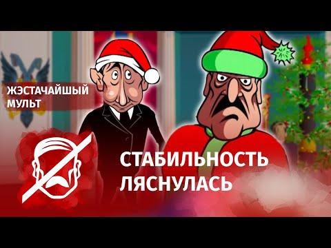 Путин решил слить Лукашенко   15:04:47   законопослушный отсадка