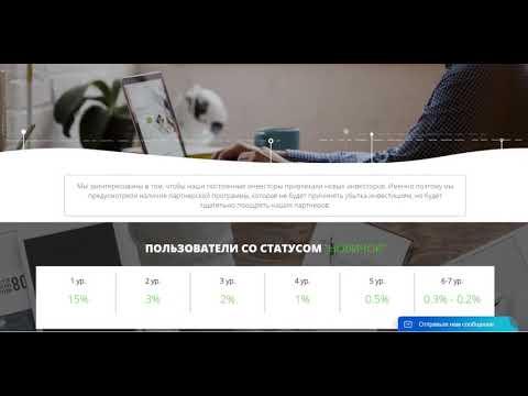 FOREX GROUP доход 900% за 70 часов прибыль каждую минуту Реальный заработок в ин | 15:17:51 | выполнимый карцер