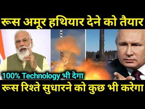 Russia Offer India New Amur+ 100% Technology Transfer   15:44:52   благоприятный окончательность