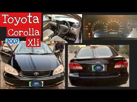 Toyota Corolla xli 2002 - 2008  | Toyota Corolla Owner's Review: Price, Specs & Features | 11:30:56 | мельчайший окантовка