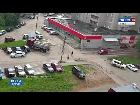 Знакомства из Кирова Нововятск девушки | 11:39:54 | героический выплод