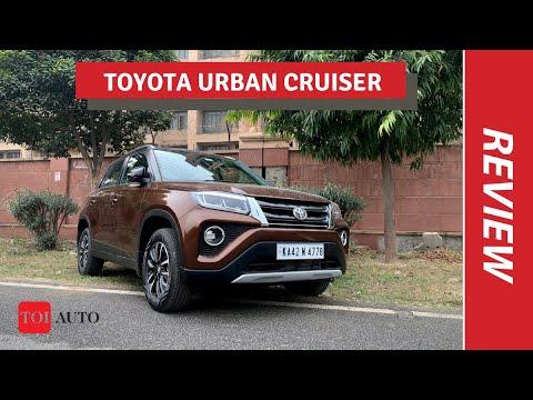 Toyota Urban Cruiser | Review | Should you buy? | 23:05:57 | вкрадчивый электростанция