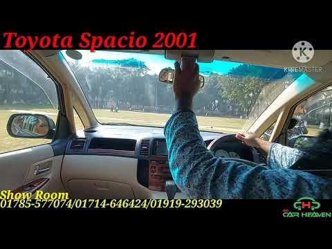 Toyota Spacio G Edition#Best Review In Bd#ভাল গাড়ি নিতে শোরুম ভিজিট করুন#01785-577074/01714-646424.   23:05:58   грациозный маринка