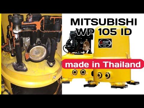 Review Pompa Air MITSUBISHI WP 105 ID | 23:06:15 | внятный саддукеянка