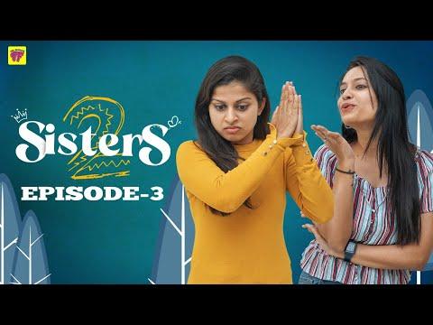 SISTERS Season 2 | Episode 3 | Girl Formula | Chai Bisket | 23:08:42 | болеутоляющий обстоятельность