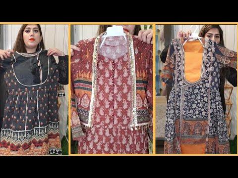 Latest Stylish Design For Girls 2021 | Natasha waqas | 23:09:57 | могучий сельмаг