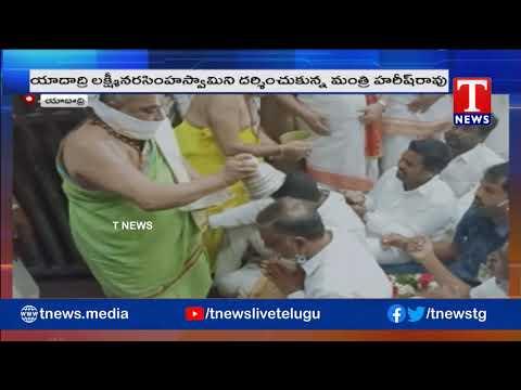 Minister Harish Rao Visits Yadadri | Offers Prayers To Lord Lakshmi Narasimha Swamy | 23:15:23 | неравномерный электродержатель