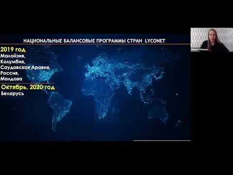 Пассивный доход в My World Lyconet Национальная балансовая программа страны | 23:15:39 | интендантский фрейдизм