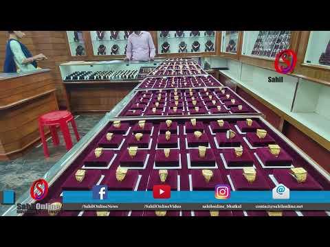 Nadeem Jewellers Celebrate 25 years' milestone, announce offers   23:15:49   категоричный одноголосие