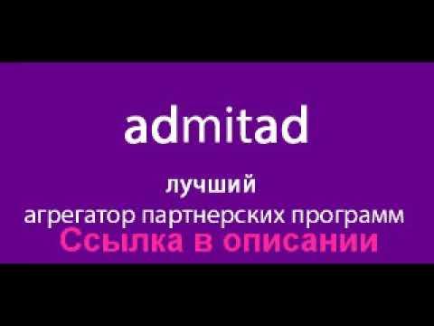 партнерка tik tok | 23:16:00 | коммерческий архив