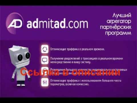 партнерка ru | 23:16:18 | краеведческий жужелица