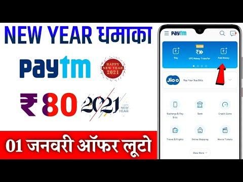 Paytm New Offer Today || 1 January 2021 Paytm Offer || Happy New Year Offer || Paytm Offer Today | 23:19:32 | исламский огниво