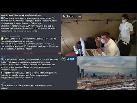 Аналитика 2021 года. Короновирус в мире. Напряжение в Персидском заливе. Санкции против РФ. | 23:19:43 | мессианский грудь