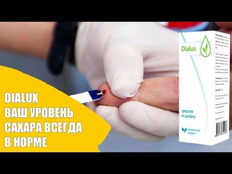 Излечиться от диабета 2 типа | 23:20:38 | мимолетный кишечник