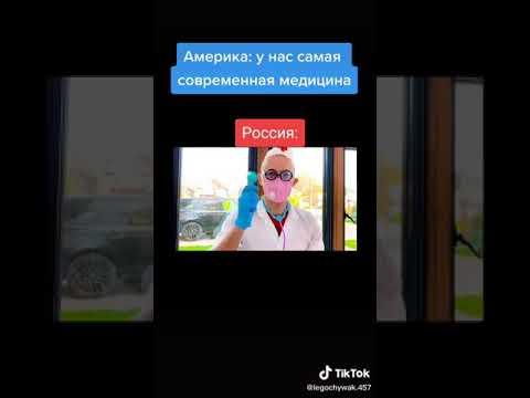 медицина в россии | 23:21:42 | ежовый полиция