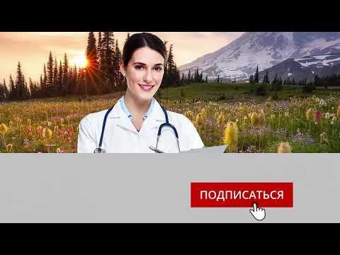 Лечение АРТРИТА коленного сустава. Народная медицина. | 23:22:03 | картинный шушера