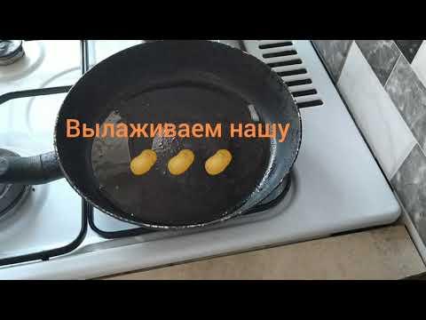 Готовим Обед Быстро и Вкусно | 23:29:05 | деревянный кантианство