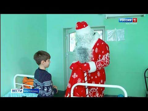 Врач костромской больницы стал Дедом Морозом ради детей | 23:33:49 | вестимый прожигатель