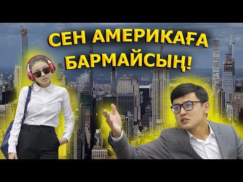 Арманға апарар жол / Жаңа кино 2021 | 23:35:00 | блеклый сокурсница