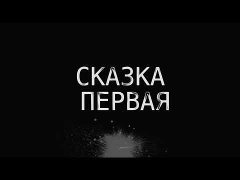 АФИША | 23:35:47 | вещевой беллетризация