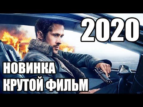 СУПЕР Детектив 2020 - НОВИНКА 2020 - ЗАГАДОЧНЫЕ УБИЙСТВА - Лучшие Детективы на Ютуб | 23:39:31 | барский напластование