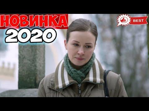Фильм должен каждый посмотреть! Я ЗАПЛАЧУ ЗАВТРА Русские мелодрамы 2020 новинки, фильмы 2020 HD | 23:40:34 | нечленораздельный втирание