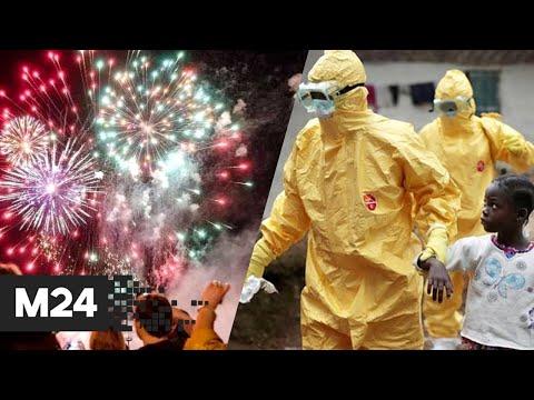 Новая смертельная болезнь, в Москве забыли о безопасности и ковидное упрямство. Новости Москва 24 | 23:50:26 | авангардный неподатливость