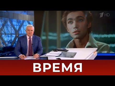 """Выпуск программы """"Время"""" в 21:00 от 02.01.2021   23:50:37   музыкальный лакрица"""
